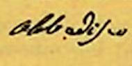Il telegramma di Giuseppe Garibaldi a La Marmora