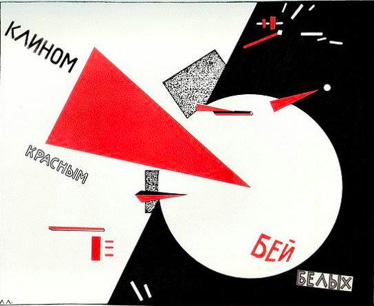 El Lissitzky, pseudonimo di Lazar' (o Eliezer) Markovič Lisickij (nato a Počinok il 23 novembre 1890, morto a Mosca il 30 dicembre 1941), è stato un pittore, fotografo, tipografo, architetto e grafico russo. Esponente dell'avanguardia russa, negli anni della Rivoluzione